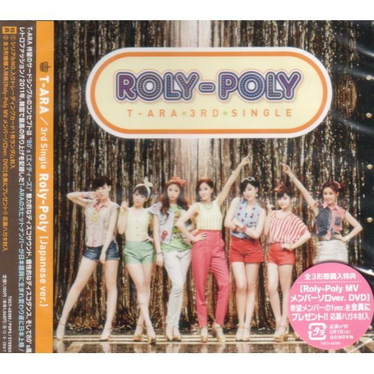 Roly-poly - Japanese Ver.