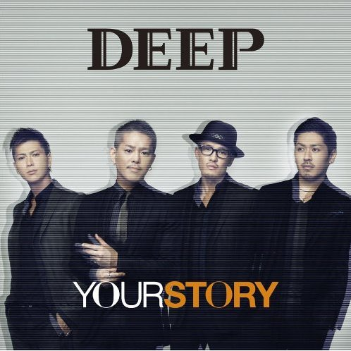 Your Story [CD+DVD]