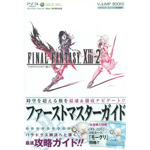 Final Fantasy 13-2 First Master Guide Book