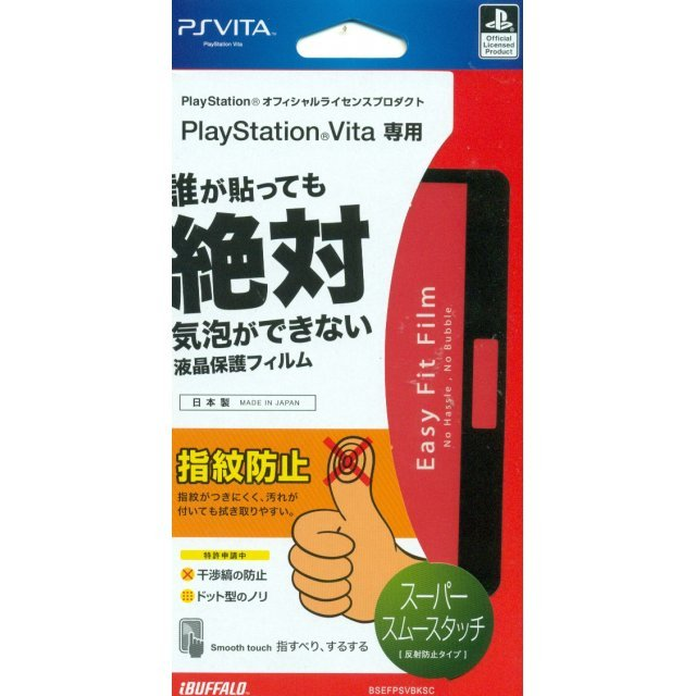 PSVita PlayStation Vita Protection Film