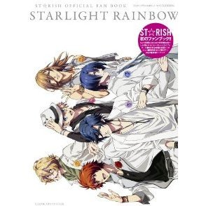 Uta No Prince-sama Maji Love 1000% St☆rish Official Fan Book Starlight Rainbow No415