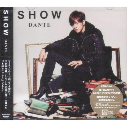 Dante [CD+DVD Limited Edition Type A]