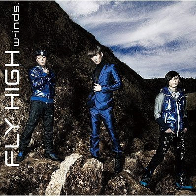 Fly High [CD+DVD Limited Edition Type C]
