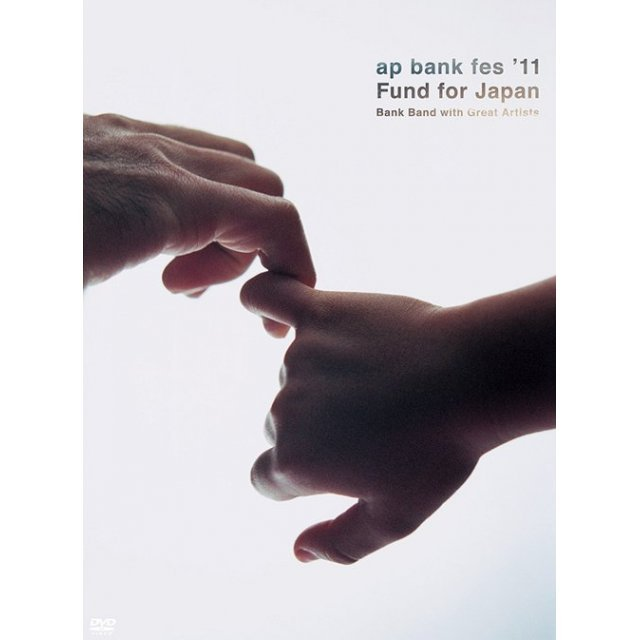 Ap Bank Fes '11 Fund For Japan