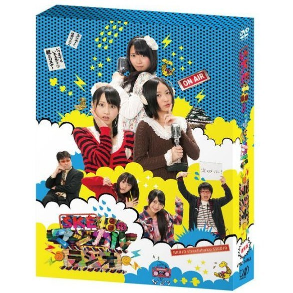 Ske48 No Magical Radio DVD Box