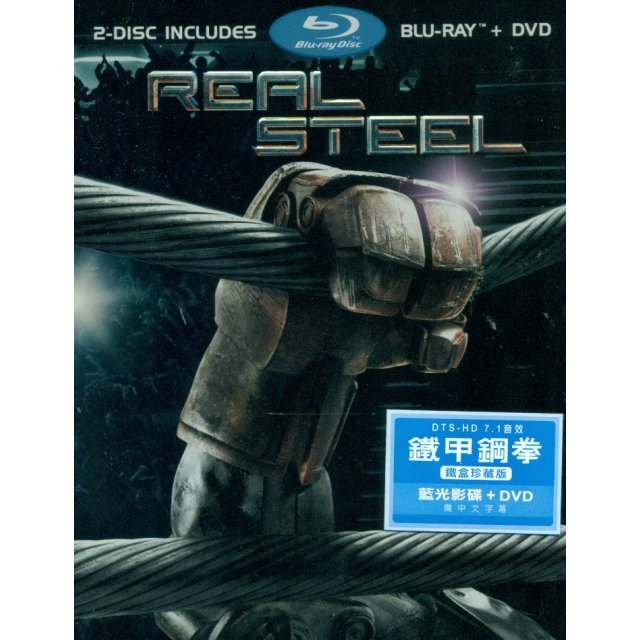 Real Steel [Blu-Ray+DVD: Steel Box Limited Edition]