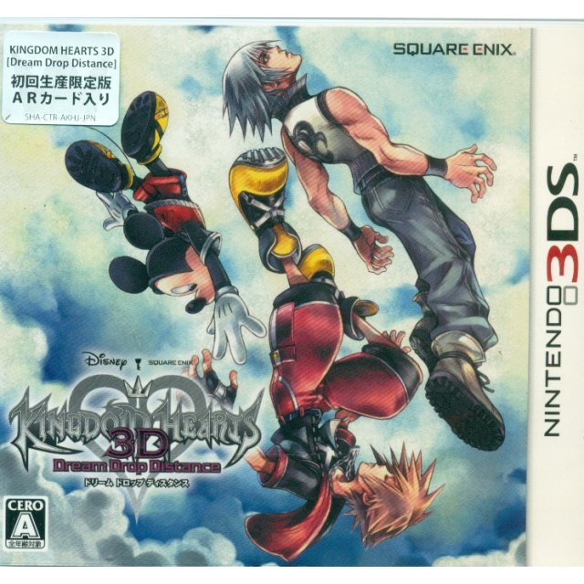 Kingdom Hearts 3D: Dream Drop Distance [First-Print Edition with AR card]