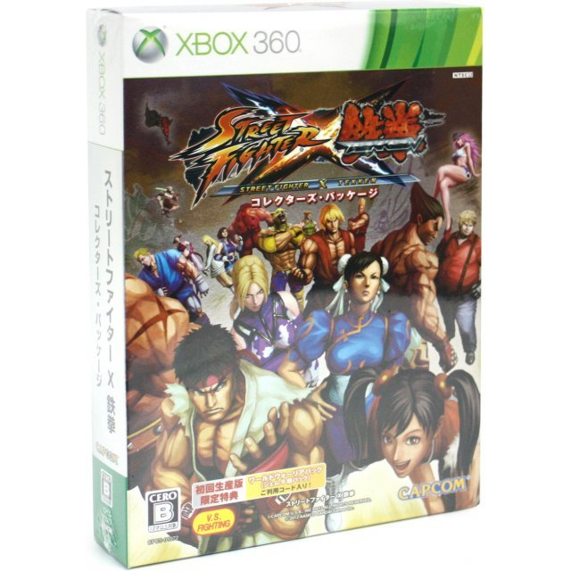 Street Fighter X Tekken [Collector's Package]