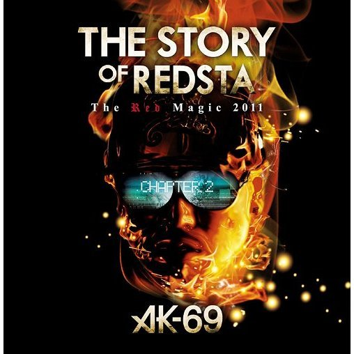 The Story Of Redsta - The Red Magic 2011 - Chapter 2