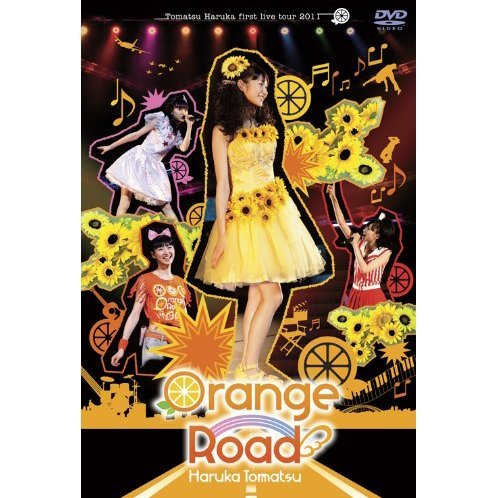 Tomatsu Haruka First Live Tour 2011 - Orange Road