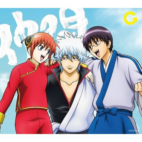 Nakama [CD+DVD Limited Edition]