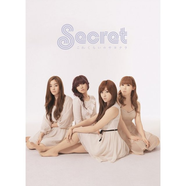 Korekurai No Sayonara [CD+DVD Limited Edition Type B]