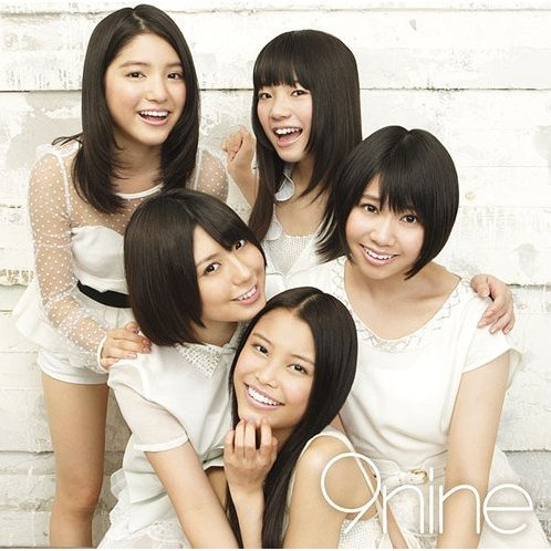 9Nine [CD+Photo Booklet Limited Edition Type B]