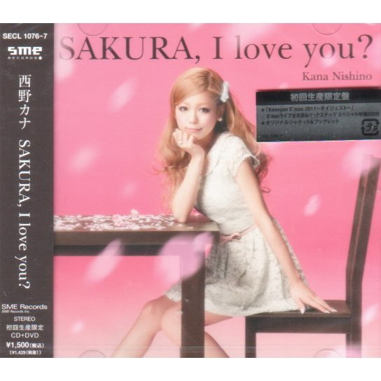 Sakura I Love You [CD+DVD Limited Edition]