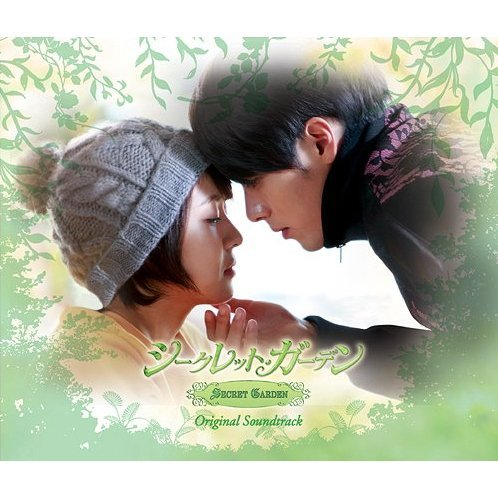 Secret Garden Original Sound Track [2CD+DVD]