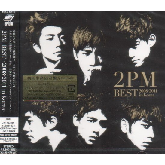 2pm Best - 2008-2011 - In Korea [CD+DVD Limited Edition Type A]