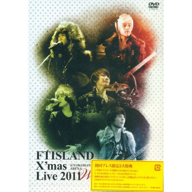 X'mas Live 2011 - Winter's Night At Yokohama Arena