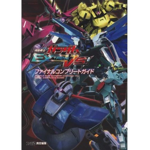 Mobile Suit Gundam Extreme VS. Final Complete Guide