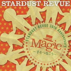 Magic - Te Wo Tsunago [CD+DVD Limited Edition]