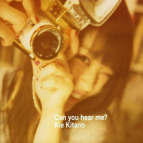 Can You Hear Me [CD+DVD Jacket B]