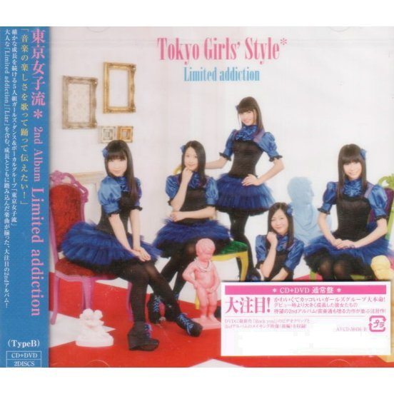 Limited Addiction [CD+DVD Jacket B]