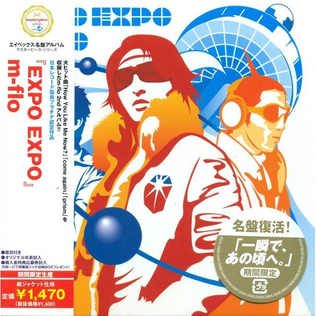 Expo Expo [Limited Pressing]