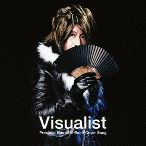 Visualist - Precious Hits Of V-Rock Cover Song