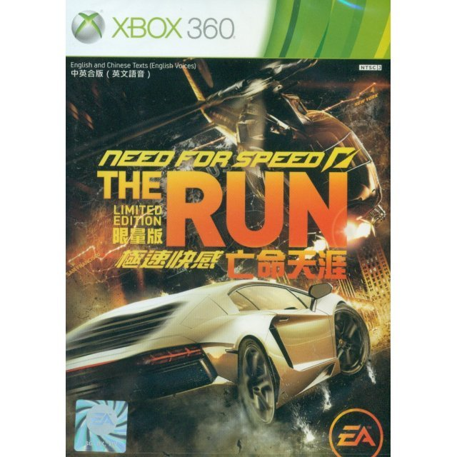Need for Speed: The Run (English & Chinese language Version) [Limited Edition]