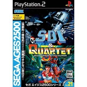 Sega AGES 2500 Series Vol. 21 SDI & Quartett ~SEGA System 16 Collection Vol.1~