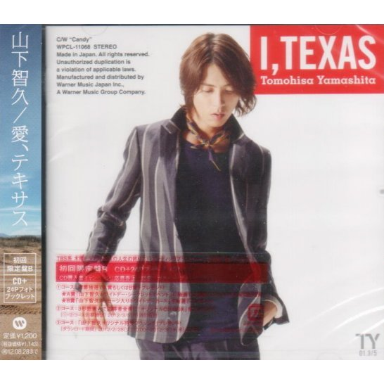 Ai Texas [CD+Photo Booklet Limited Edition Type B]