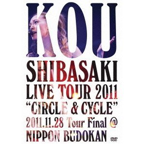 Kou Shibasaki Live Tour 2011 Circle & Cycle 2011.11.28 Tour Final @Nippon Budokan