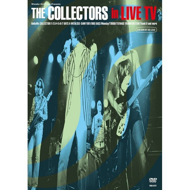 The Collectors In Live TV