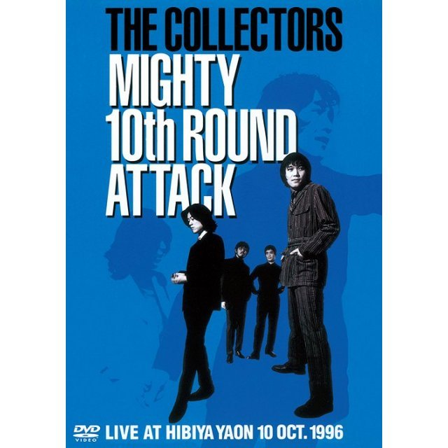 The Collectors Mighty 10th Round Attack