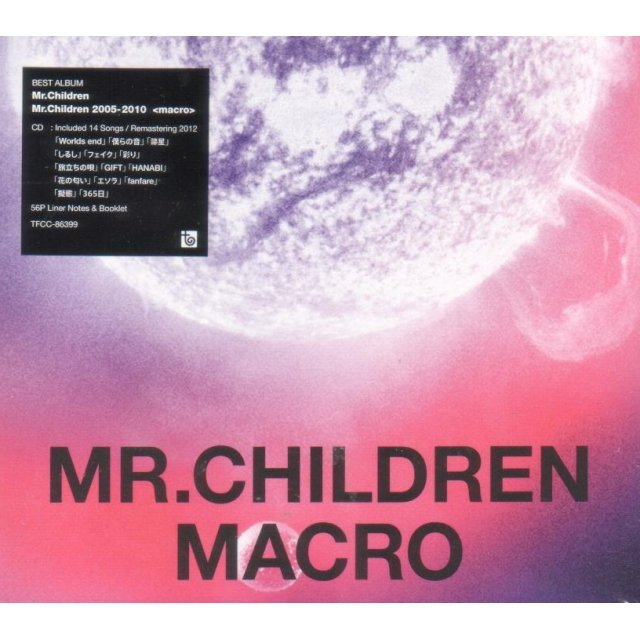 Mr.Children 2005-2010 Macro