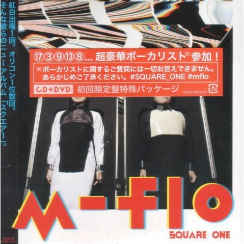 Square One [CD+DVD]