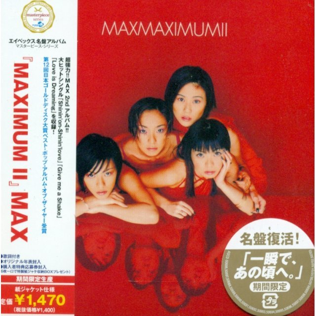 Maximum II [Limited Pressing]