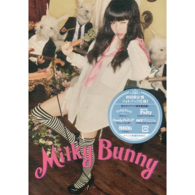 Milky Bunny [CD+Photo Booklet Limited Edition]