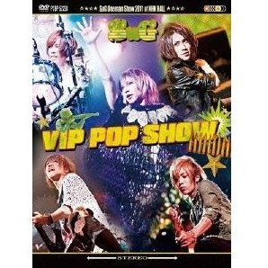 Vip Pop Show [Limited Edition]