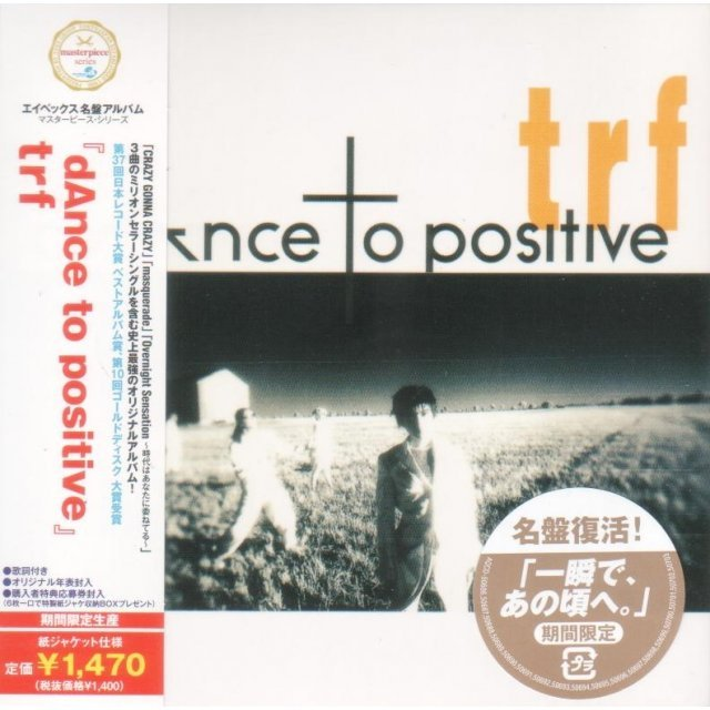 Dance To Positive [Limited Pressing]