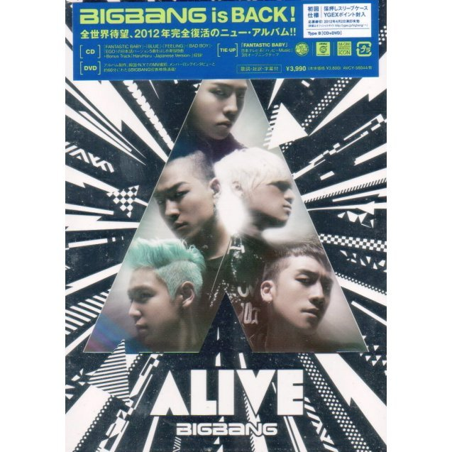 Alive [CD+DVD Type B]