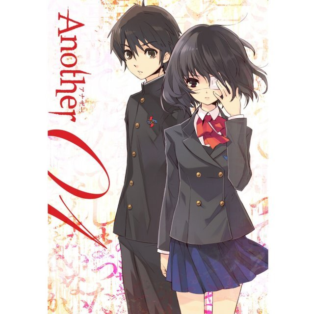 Another Vol.1 [Limited Edition]