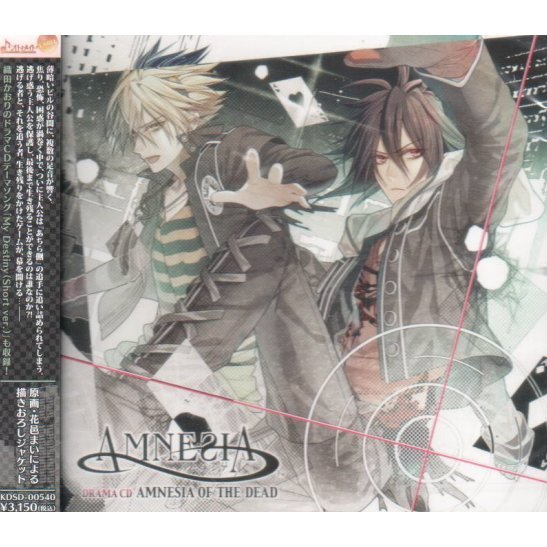 Amnesia Drama CD Amnesia Of The Dead