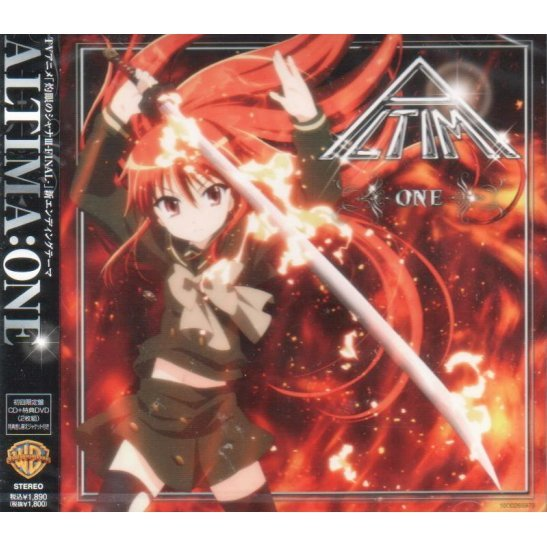 Altima / One [CD+DVD Limited Edition]
