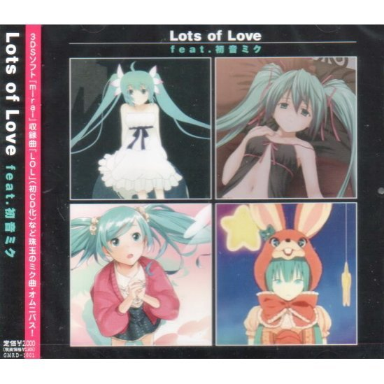 Lots Of Love Feat.Miku Hatsune