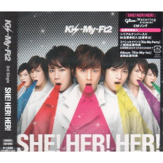 She Her Her [CD+DVD Limited Edition Jacket Type A]