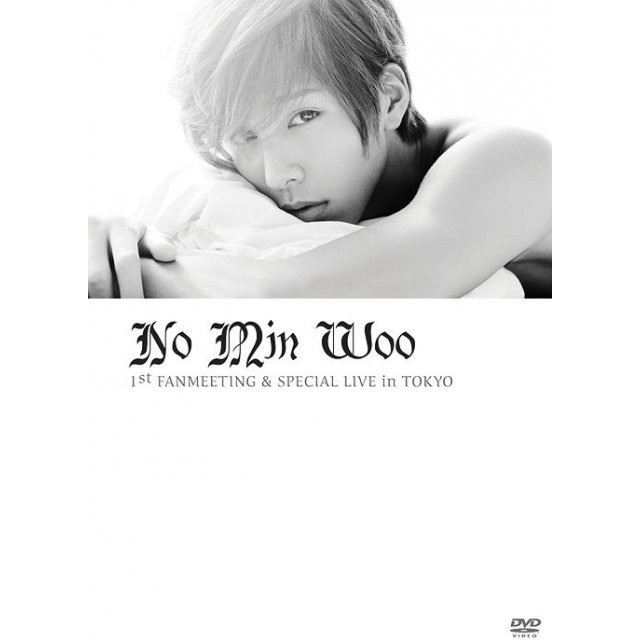 No Min Woo 1st Fanmeeting & Special Live In Tokyo
