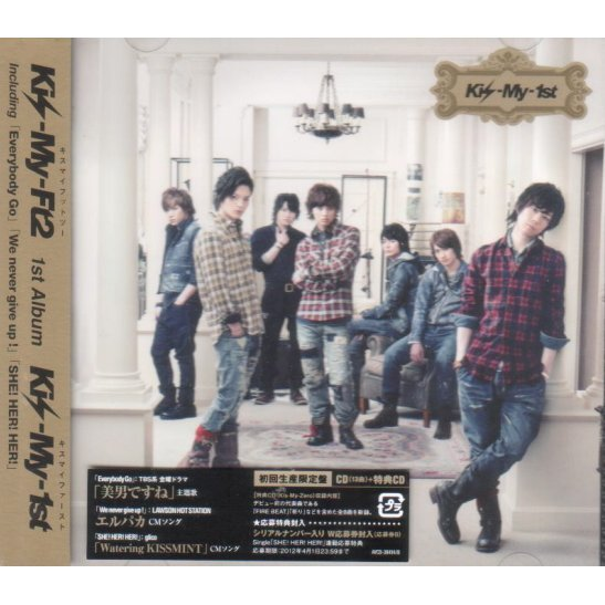 Kis-My-1st [Limited Edition Jacket B]