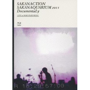 Sakanaction 2011 Documentaly - Live At Makuhari Messe [Limited Edition]