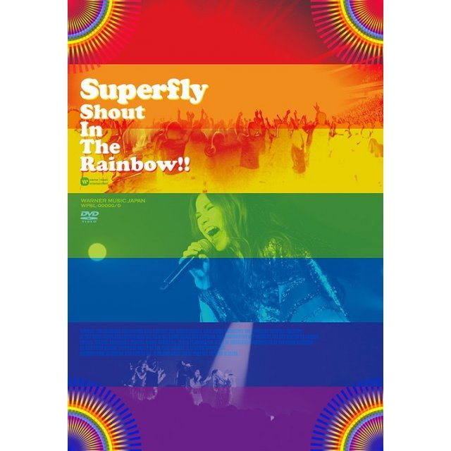 Shout In The Rainbow [DVD+CD Limited Edition]