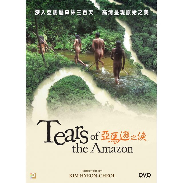 Tears of the Amazon